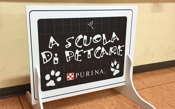 Scuola-di-PetCare4
